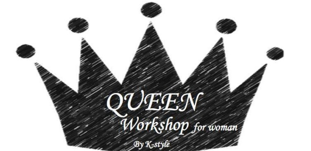 『Queen Workshop For Woman』開講致します!