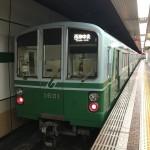 あたまの整体セミナー in神戸