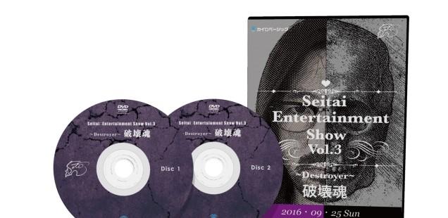 <コトーの新作DVD『AtoZ』発売開始!!> 【AtoZ〜破壊魂 制作秘話 Part 4】